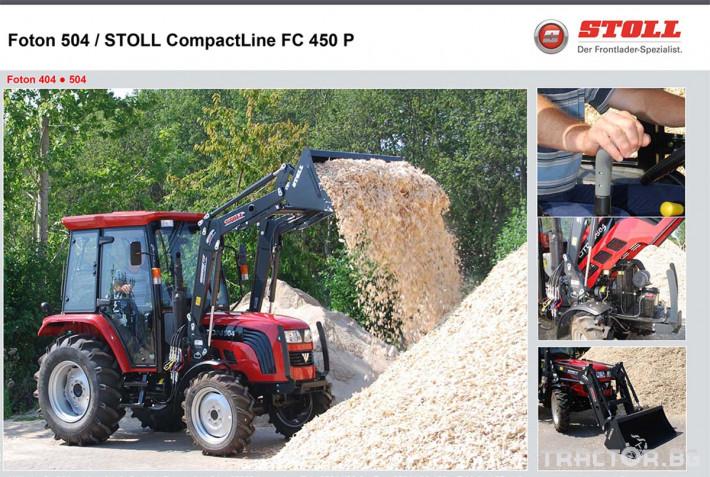 Челни товарачи Челни товарачи STOLL FC Compact Line 3
