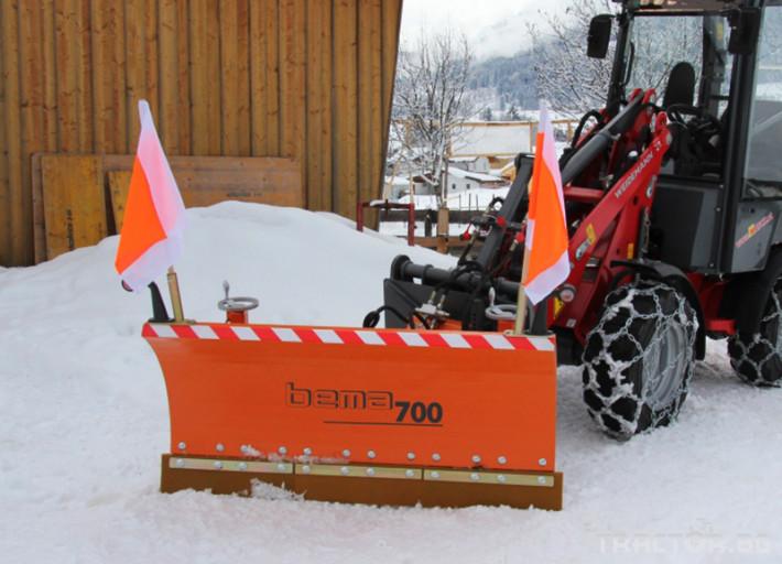 Техника за почистване Гребло за почистване на сняг BEMA Serie 700 1