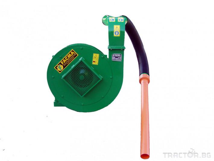 Други Вентилатори за събаряне на лешници FACMA 2