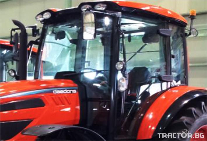 Трактори Kioti PX1053C 5