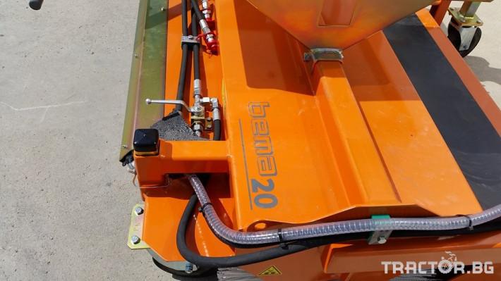 Техника за почистване Машина за метене BEMA 20 4