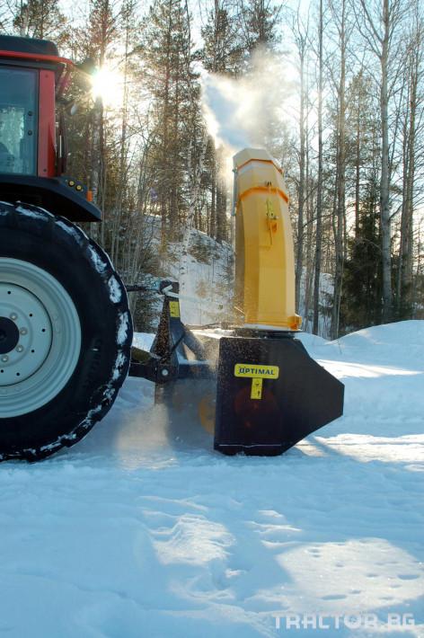 Техника за почистване Двустепенен роторен снегорин OPTIMAL 1