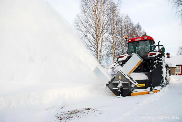 Техника за почистване Роторен снегорин OPTIMAL - V образен модел 2252/2452 HY 2