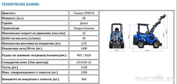 Телескопични товарачи MultiOne 6.3+ 2