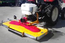 Мулчер ILMER модел М-230