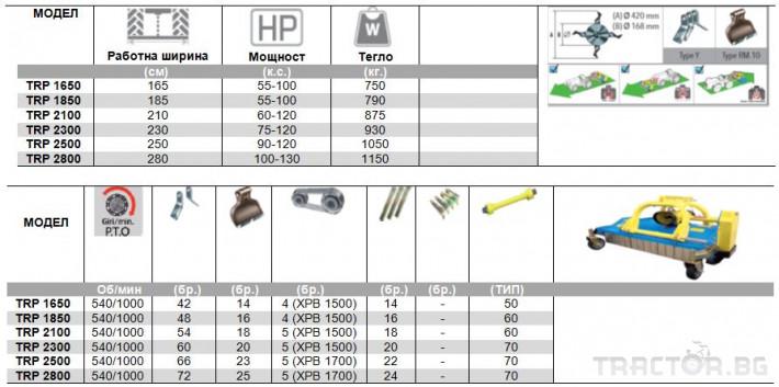 Мулчери Шредер TRP тежък тип за предна и задна навесна система 5
