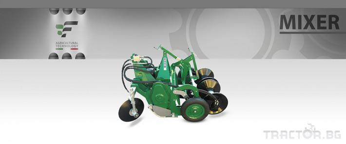 Машини за зеленчуци Лехообразувател FEDELE MIXER 9