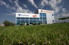 Професионален сервиз и склад с резервни части за трактори и инвентар.